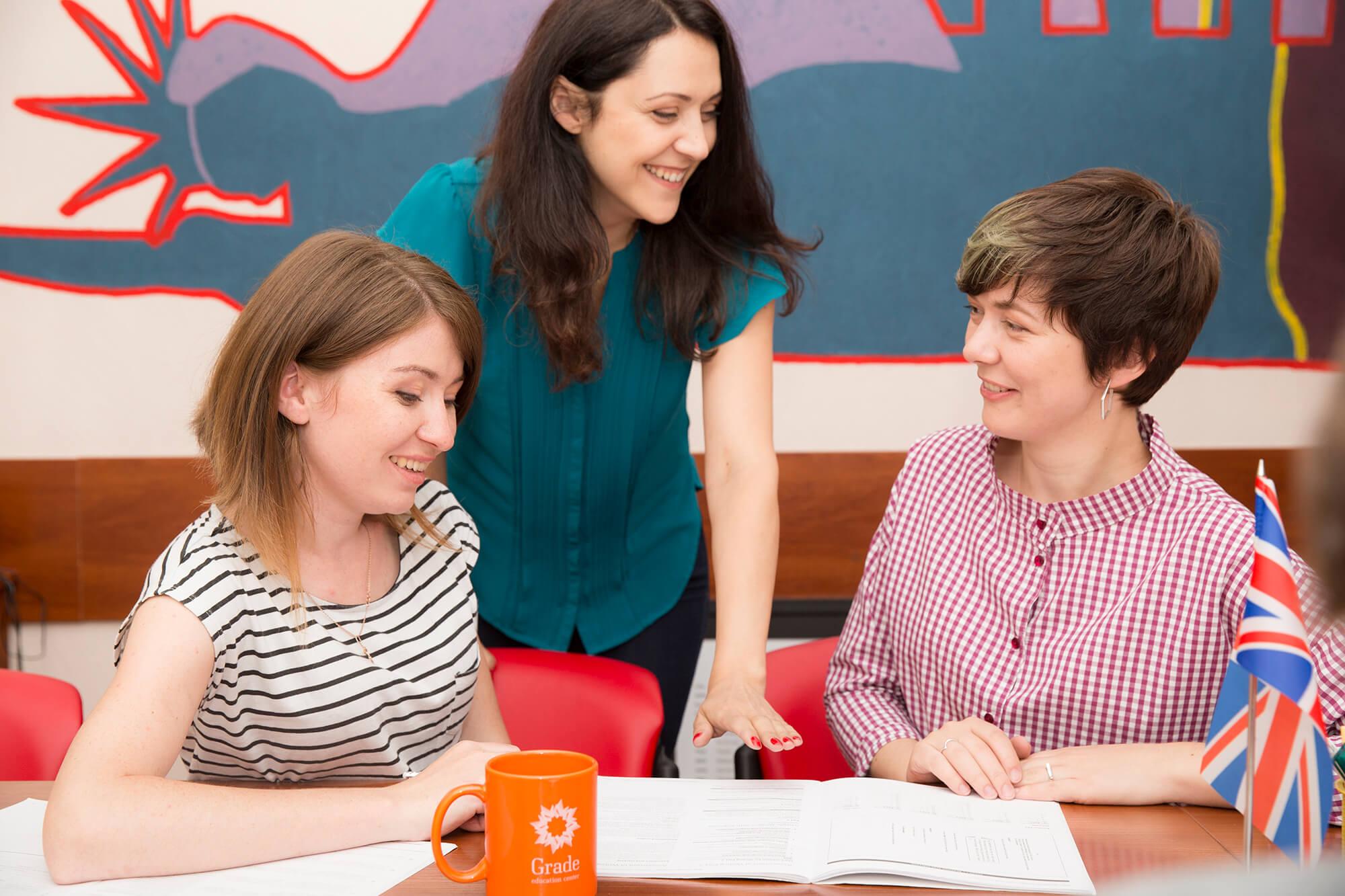 Інтенсивний курс англійської в Києві