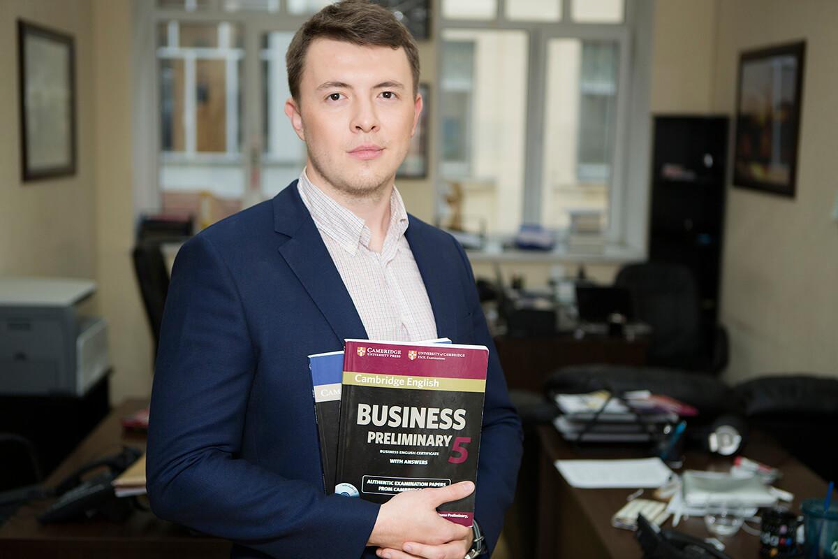 Курс бізнес англійської в Києві